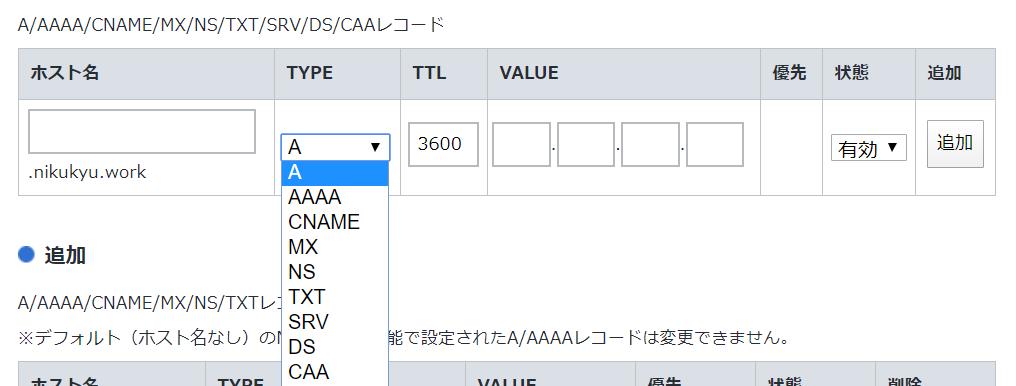 Screenshot_359